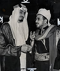 Prince Faisal and Seiful Islam Abdulla