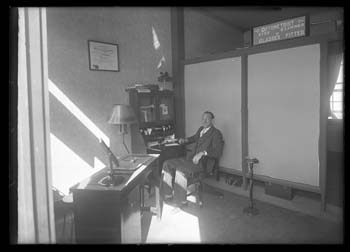 Office of H. C. Liggett, Jr., optometrist